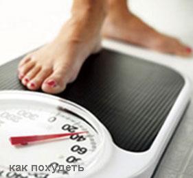 Чем опасно быстрое похудение для девушек