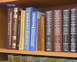 В Москве «за экстремизм» закрыли украинскую библиотеку
