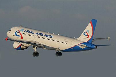 «Уральские авиалинии» объявили распродажу авиабилетов на летний сезон