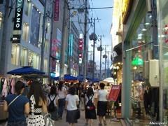 Гостиницы Южной Кореи
