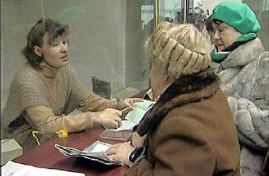 В Украине налогоплательщиков и пенсионеров одинаково