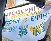 В украинцах проснется достоинство?