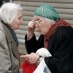 Пенсионную реформу в Украине проведут в ускоренном темпе