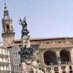 Туры в Виторию