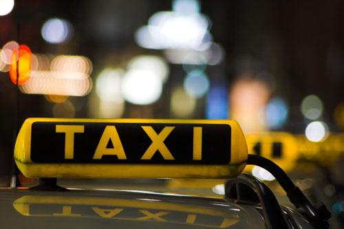 Не беда, если вам пришлось дожидаться такси, или наоборот, таксист устал дожидаться вас.