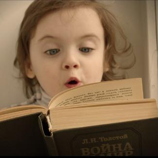«Подари ребенку книгу!»