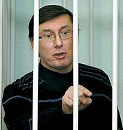 4,5 года просят прокуроры для Луценко