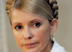 Тимошенко официально стала кандидатом в нобелевские лауреаты