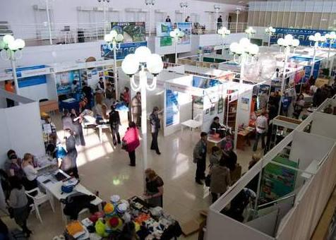 Выставка туризма в Санкт-Петербурге