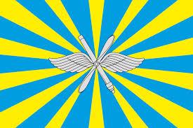 Полотнище флага ВВС