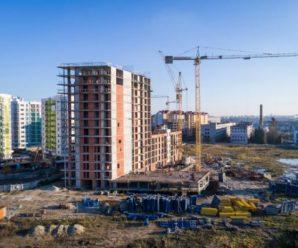 Во Львове покупатели квартир в ЖК «Дольче Вита» уже год не могут получить обещанного