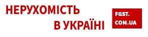 Моніторинг ситуцації на ринку нерухомості України - Огляд новобудов та вторинного ринку нерухомості