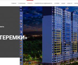Спеціальні ціни на житло в ЖК «Теремки»