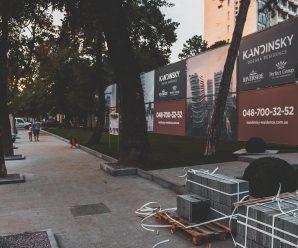 Комплекс KANDINSKY Odessa Residence пропонує апартаменти біля моря